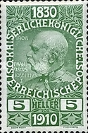 [The 80th Anniversary of the Birth of Emperor Franz Josef I - With Enlarged Year Labels Top and Bottom, type Y3]