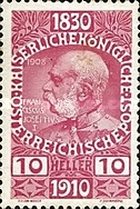 [The 80th Anniversary of the Birth of Emperor Franz Josef I - With Enlarged Year Labels Top and Bottom, type Y4]