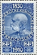 [The 80th Anniversary of the Birth of Emperor Franz Josef I - With Enlarged Year Labels Top and Bottom, type Y5]
