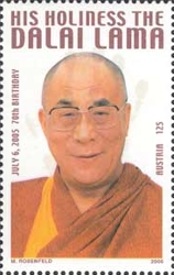 [Unissued - The 70th Anniversary of the Birth of Dalai Lama Tendzin Gyatsho, Typ G]