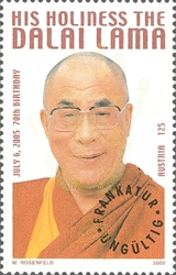 [Unissued - The 70th Anniversary of the Birth of Dalai Lama Tendzin Gyatsho, type G1]
