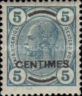 [Austrain Postage Stamps Surcharged, type A1]