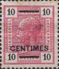 [Austrain Postage Stamps Surcharged - With Varnish Bars, type D]