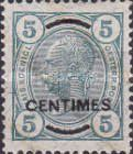 [Austrain Postage Stamps Surcharged - Without Varnish Bars, type F]