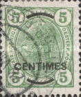 [Austrain Postage Stamps Surcharged, type G]