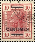 [Austrain Postage Stamps Surcharged, type G1]