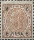 [Austrian Postage Stamps Surcharged - Granite Paper, type F1]