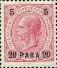 [Austrian Postage Stamps Surcharged - Granite Paper, type F3]