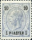 [Austrian Postage Stamps Surcharged - Granite Paper, type F4]