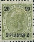 [Austrian Postage Stamps Surcharged - Granite Paper, type F5]