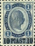[Austrian Postage Stamps Surcharged - Granite Paper, type G]