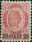 [Austrian Postage Stamps Surcharged - Granite Paper, type G1]