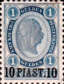 [Austrian Postage Stamps No.78-79 Surcharged, Typ I1]