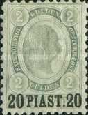 [Austrian Postage Stamps No.78-79 Surcharged, type I2]
