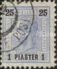 [Austrain Postage Stamps Surcharged, type K2]