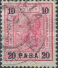 [Austrian Postage Stamps Surcharged - As Previous with Varnish Bars, Tüüp K4]