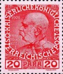 [The 60th Anniversary of Emporer Franz Joseph's Coronation - Coloured Paper, Tüüp Q1]