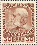 [The 60th Anniversary of Emporer Franz Joseph's Coronation - Coloured Paper, Tüüp Q2]