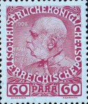 [The 60th Anniversary of Emporer Franz Joseph's Coronation - Coloured Paper, Tüüp Q3]