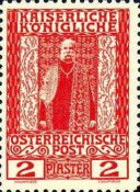 [The 60th Anniversary of Emporer Franz Joseph's Coronation - Coloured Paper, Tüüp R]