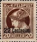 [Newspaper Stamps, type B3]