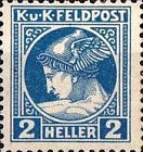 [Newspaper Stamps, type I]