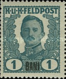 [Austro Hungary Military Post Stamps Overprinted