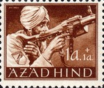[Azad Hind Stamps - not issued, type A]