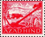 [Azad Hind Stamps - not issued, type B]