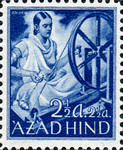 [Azad Hind Stamps - not issued, type C]