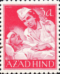 [Azad Hind Stamps - not issued, type D]