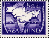 [Azad Hind Stamps - not issued, type E]