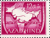 [Azad Hind Stamps - not issued, type F]
