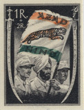 [Azad Hind Stamps - not issued, type G]
