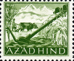 [Azad Hind Stamps - Andaman and Nicobar Islands - not issued, type H]