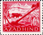 [Azad Hind Stamps - Andaman and Nicobar Islands - not issued, type I]
