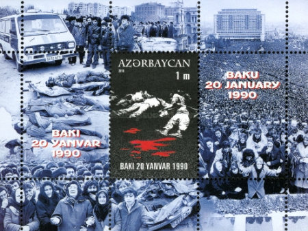 [The 20th Anniversary of the January Tragedy, type ]