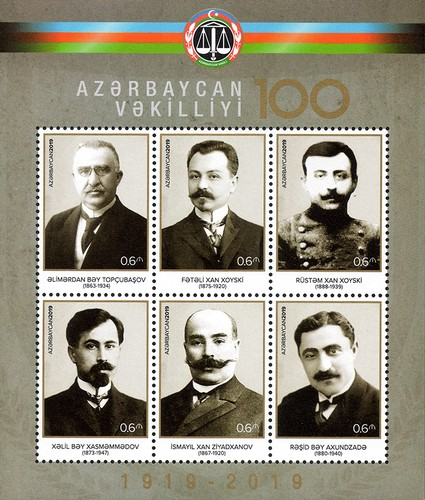 [The 100th Anniversary of the Azerbaijan Legal System, Typ ]