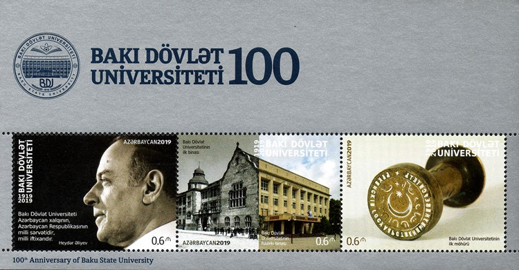 [The 100th Anniversary of the Baku State University, Typ ]