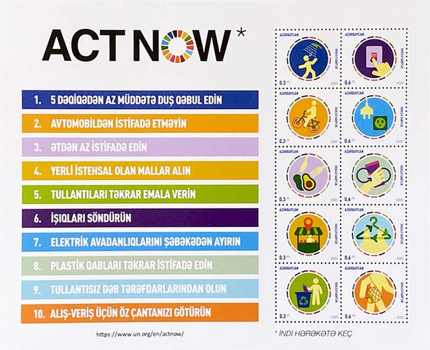 [ACT NOW - Environmental Awareness Campaign, type ]