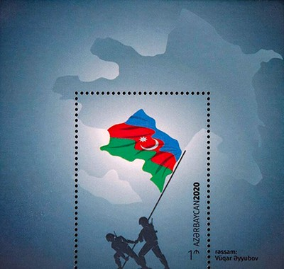 [Victory - Celebrating the End of the Karabakh War, type ]