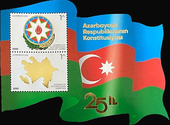 [The 25th Anniversary of the Constitution of Azerbaijan, type ]