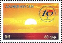 [The 10th Anniversary of the Ministry of Taxes, type AAQ]