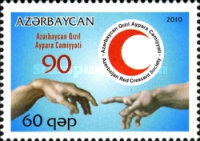 [The 90th Anniversary of the Azerbaijan Red Crescent Society, type AAS]
