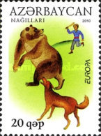 [EUROPA Stamps - Children's Books, type AAT]