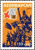 [The 65th Anniversary of the Victory in World War II, type ABB]