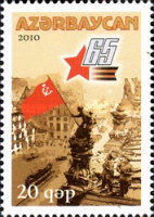 [The 65th Anniversary of the Victory in World War II, type ABC]