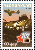 [The 65th Anniversary of the Victory in World War II, type ABD]