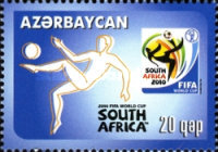 [Football Wold Cup - South Africa, type ABE]