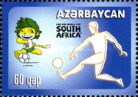 [Football Wold Cup - South Africa, type ABF]